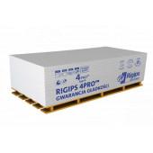 Płyta gipsowo-kartonowa Rigips 4Pro typ A GKB 12,5 120x260cm