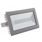 Naświetlacz ANTRA LED200W-NW GR