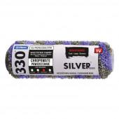 Wałek Silver 18cm r.20mm